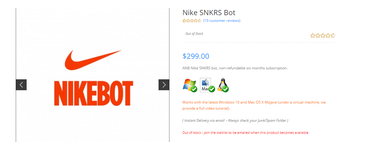 Another Nike Bot